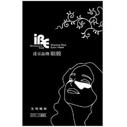 iBE漾采晶煥(生物纖維)眼膜