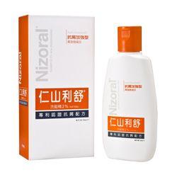 仁山利舒Nizoral洗髮精2%(抗屑加強型)