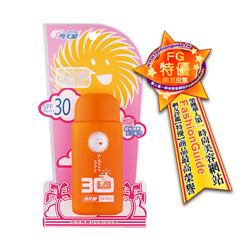 Cellina雪芙蘭亮體防曬乳液SPF30.PA+++