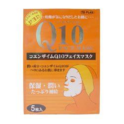 其它Q10甦活面膜