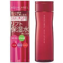 AQUALABEL水之印水保濕潤膚露(潤澤型)(豐潤型)