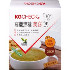 Kgcheck高纖無糖美窈飲-玄米綠茶