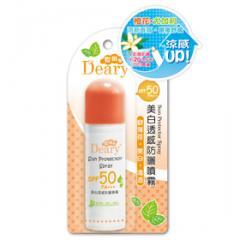 DEARY媞爾妮美白透感防曬噴霧SPF50PA+++(桂花尤加利香氛)
