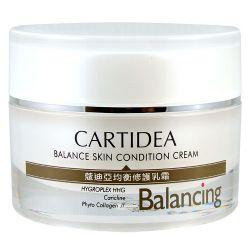 CARTIDEA蔻迪亞均衡修護乳霜