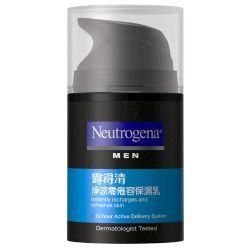 NeutrogenaMAN露得清男性淨涼零倦容保溼乳