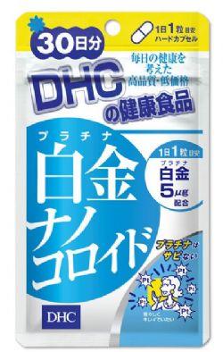DHC白金奈米