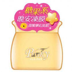 Punky糖果系晚安凍膜(金盞花)