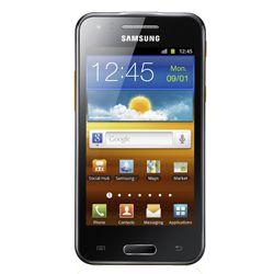 samsung三星GalaxyBeam投影手機