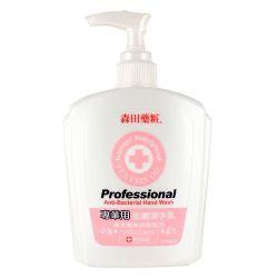 Dr.Morita森田藥粧專業用抗菌潔手乳