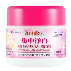 Dr.Morita森田藥粧集中淨白超保濕活膚霜
