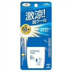 7-SELECT豔陽防曬乳SPF50(涼爽)