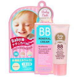 BISON佰松BabyPink輕透礦物BB霜SPF35PA++
