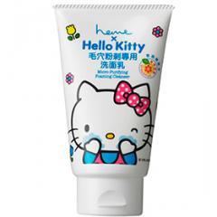 heme喜蜜毛穴粉刺專用洗面乳
