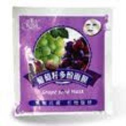 廣源良葡萄籽多酚面膜