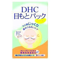 DHC水嫩細緻眼膜